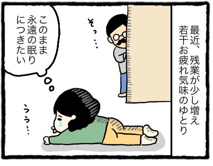 IMG_3438