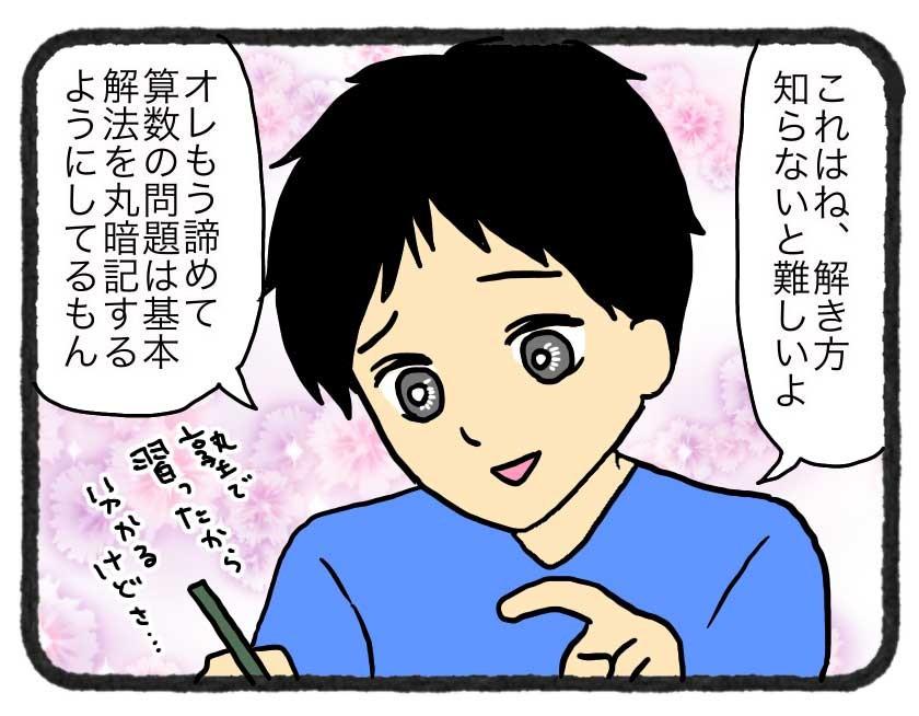 IMG_4280