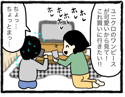 IMG_2596