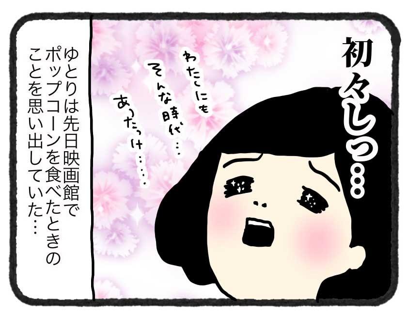 IMG_4158