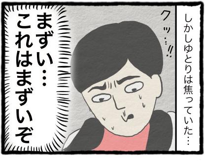 IMG_2729