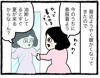 IMG_3279