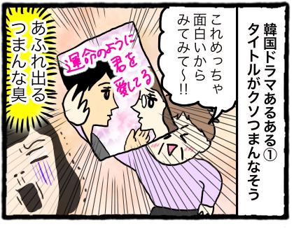 IMG_3640