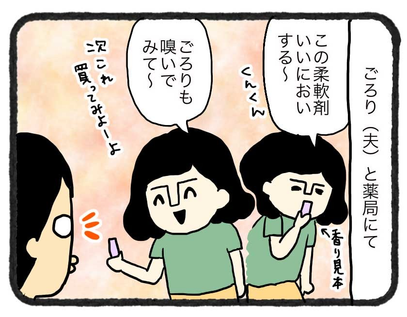 IMG_4245