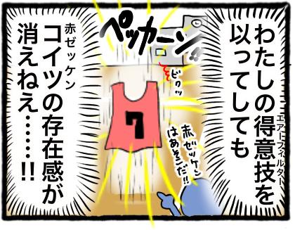IMG_2730