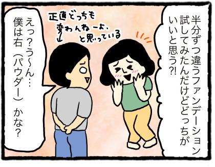 IMG_3711