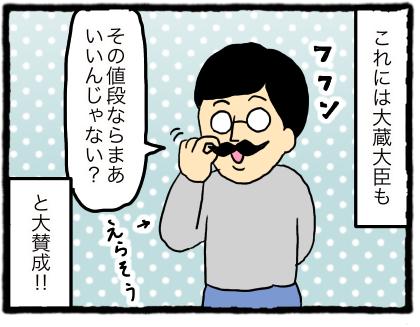 IMG_3472