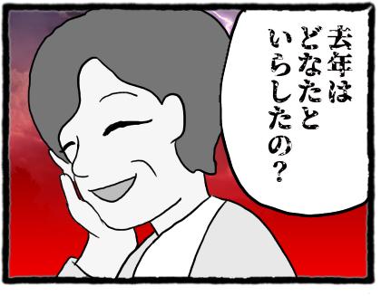 IMG_1512