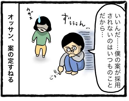 IMG_3094