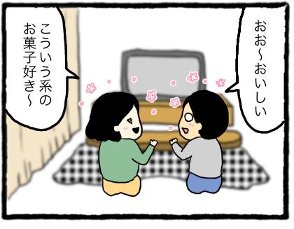 IMG_3031