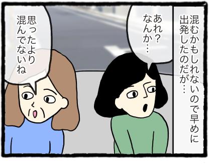 IMG_2330