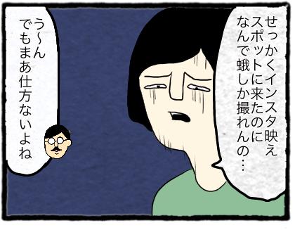 IMG_1694
