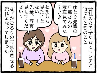 IMG_3046