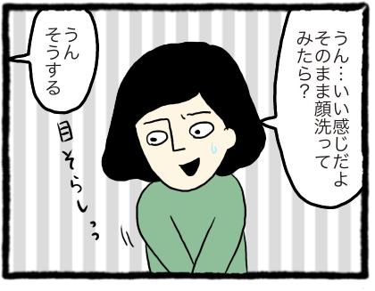 IMG_2372
