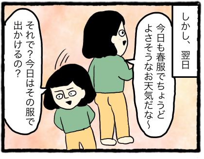 IMG_3285