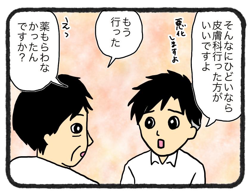 IMG_4316