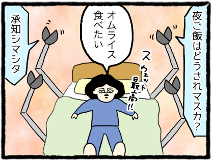 IMG_2907