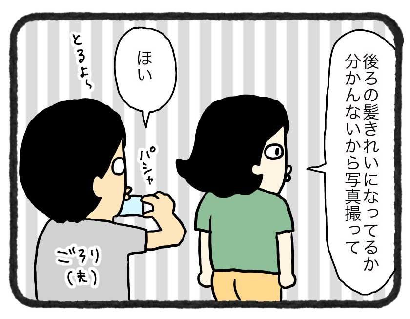 IMG_4122