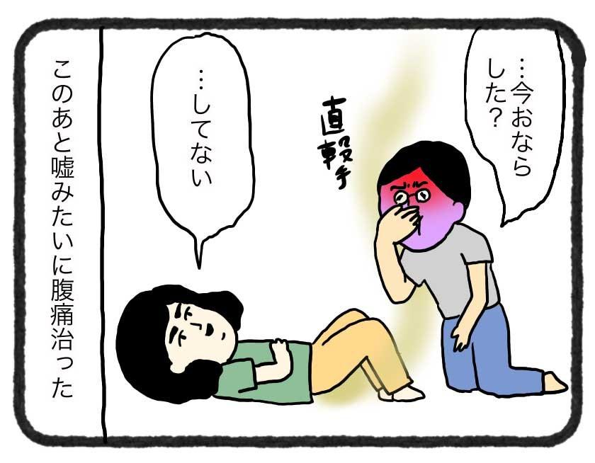 IMG_4244