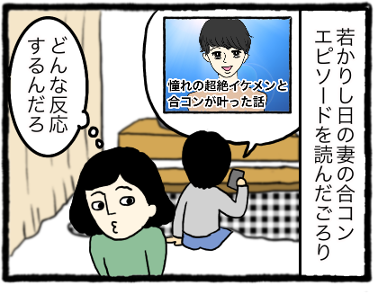 IMG_2641