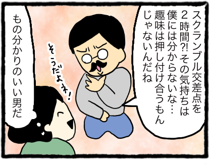 IMG_2831