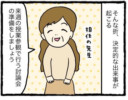 IMG_3413
