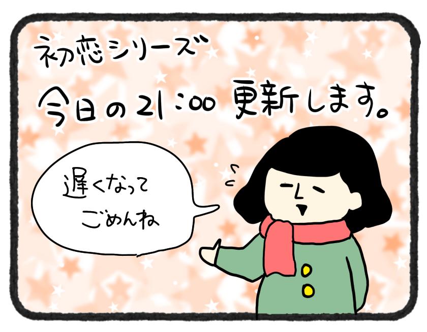 IMG_4987