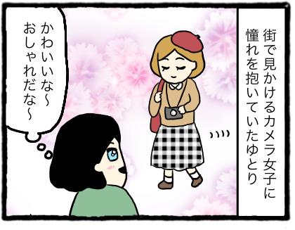 IMG_3100