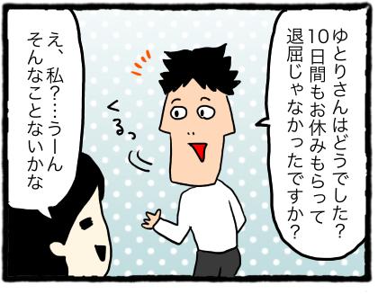 IMG_3403
