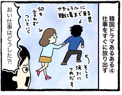 IMG_3643