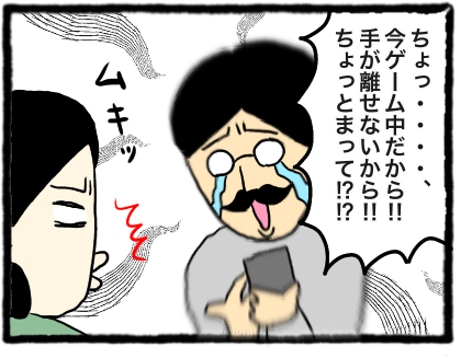 IMG_2597
