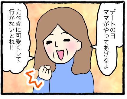 IMG_3455