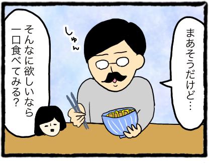 IMG_2866