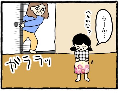 IMG_3449