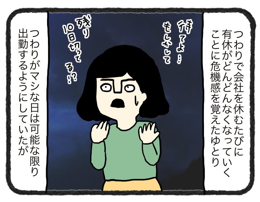 IMG_4849