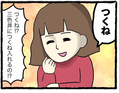 IMG_3289