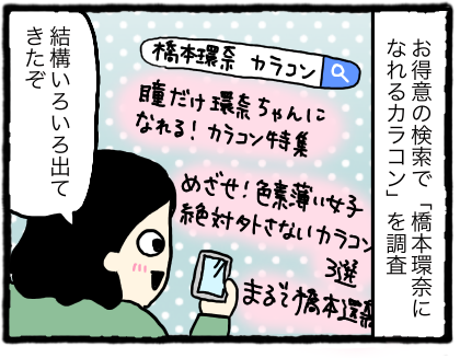 IMG_3374