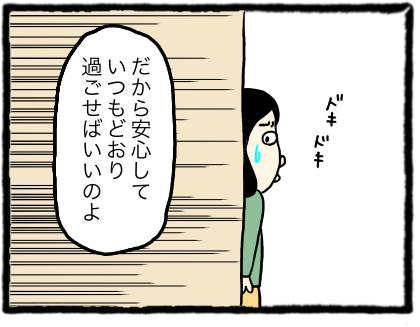 IMG_2656