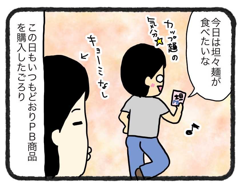 IMG_4444