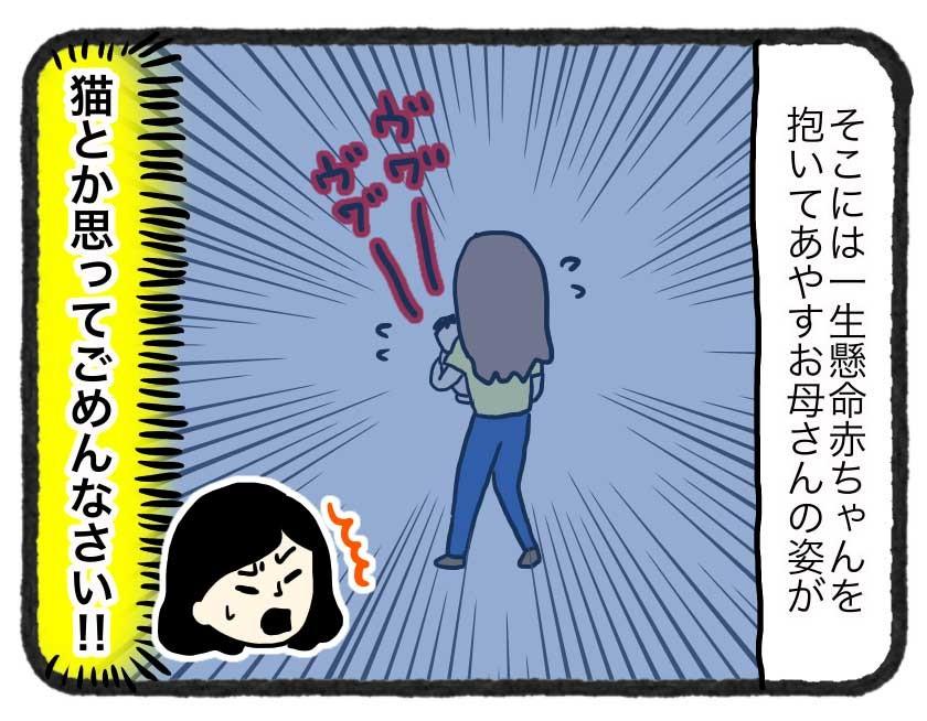 IMG_4425