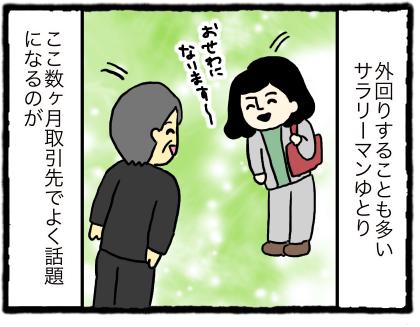IMG_3823