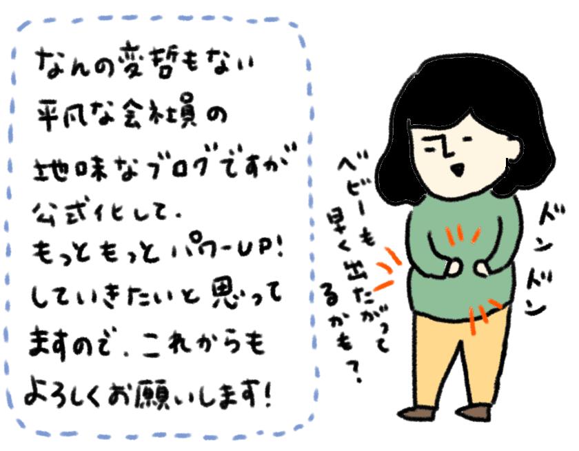 IMG_4848