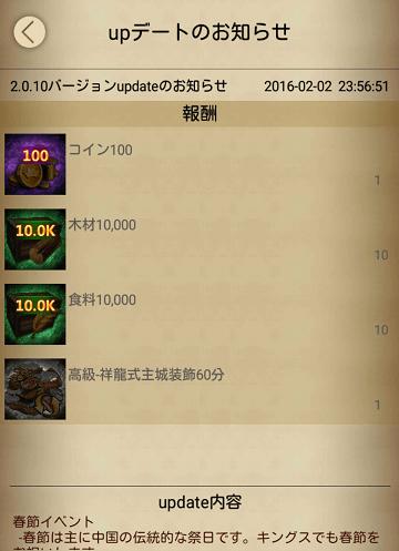 10-min