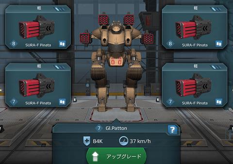 Patton-min