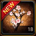 クラッシュオブキングス 桜の枝-min