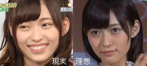 【悲報】NGT欅坂の期待の美貌2TOPが二人ともキチガイであることが判明