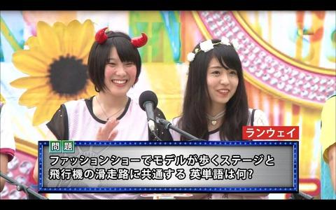 欅坂46新加入の長濱ねるが高校生クイズに出演していた!!