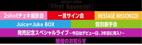 【悲報】℃-uteのアルバム売上11325枚でJuice=Juice以下wwwwwwwwwwww℃minor2