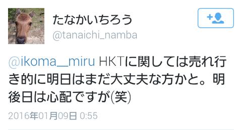幕張メッセで乃木坂vsSKEvsNMBvsHKT握手対決開催中!!どのグループが一番混雑しているか?