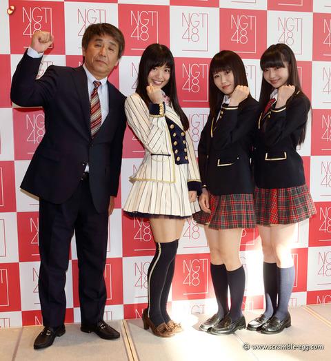 【NGT48】西潟茉莉奈ちゃん応援スレ【ドラフト2期】